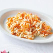 にんじんのトルコ風サラダ