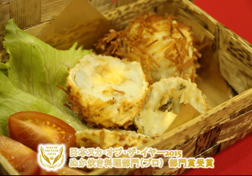 ぬかだきチーズのコロコロッケ(丸ふじ)