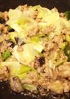 豚ミンチと野菜の味噌炒め