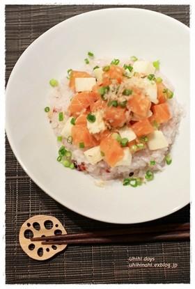 柚子胡椒ピリッ!サーモンと長芋の雑穀寿司