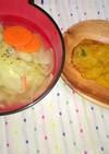 野菜スープと南瓜おやき