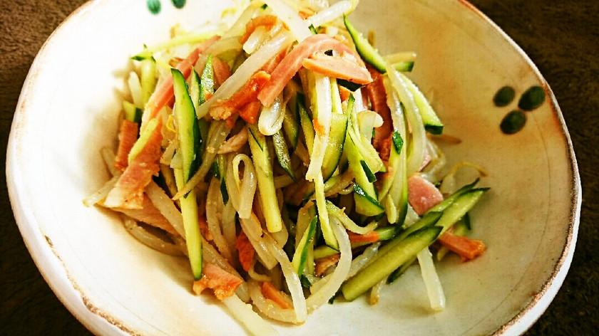 もやしときゅうりの焼き豚サラダ