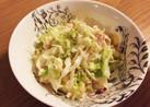 簡単♡キャベツとツナのコールスローサラダ