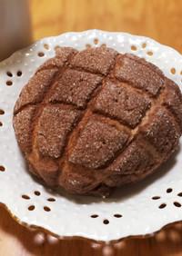 皮がたっぷり❤簡単ショコラメロンパン