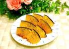トースターで簡単♪ かぼちゃの温サラダ