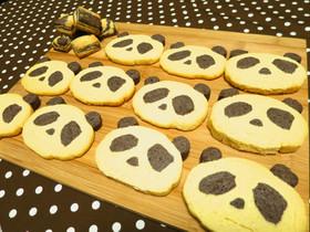 【アイスボックスクッキー②】パンダ♪