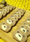 【アイスボックスクッキー③】クマ♪