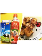 カルピス林檎味の紅茶で☆フレンチトーストの写真
