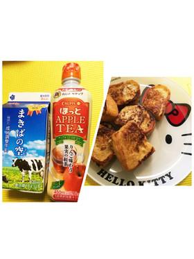 カルピス林檎味の紅茶で☆フレンチトースト