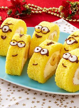 ミニオンズロールケーキ