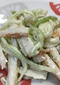 簡単‼ハヤトウリとちくわのサラダ