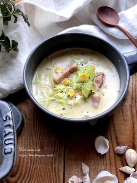 ベーコンとキャベツのコーンクリームスープ