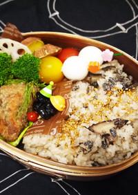 さといもと椎茸の秋の炊き込みご飯