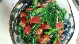 ほうれん草とトマトのちょっぴり洋風サラダ