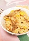 発芽米で!さつまいもと舞茸の炊き込みご飯