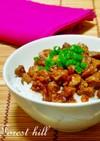 台湾風・甘辛豚そぼろ飯『魯肉飯』