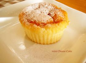 miniチーズケーキ♪