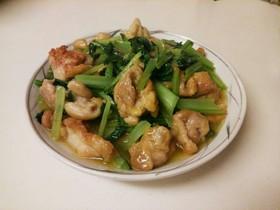 小松菜と鶏もも肉のシャンタン炒め