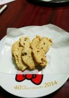 米粉でざくざく!適当クッキー