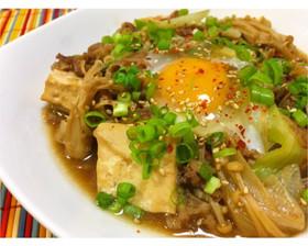 大皿一品!超簡単♡肉豆腐〜すきやき風味〜