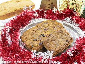クリスマス・フルーツケーキ
