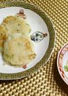 シンプル過ぎる?台湾チックな大根餅