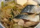 鯖と野菜の煮付け