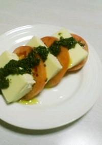 豆腐&チーズのトマトサラダ