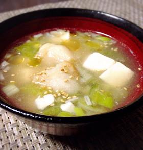 お麩☆といろんな野菜の和×中華スープ