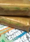 サーモンとアボカド サンドイッチ