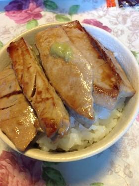 魚河岸風!鮪の赤身のお刺身ステーキ丼♪