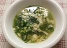 セロリの葉と玉子のコンソメスープ