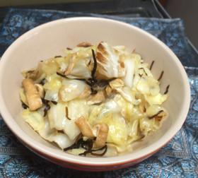 キャベツと塩昆布の蒸し炒め