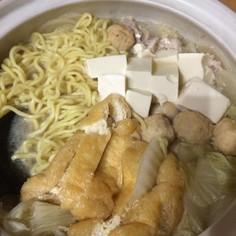 子ども喜ぶ美味しいお鍋