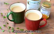 ココナッツミルクティーの写真