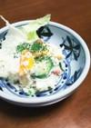 シンプルな☆具沢山ポテトサラダ