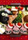 羊のショーン クリスマスキャラ弁