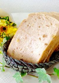 HB☆ココナッツ香る♡くるみ食パン