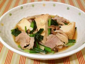 小松菜と厚揚げ、豚肉のサッパリ煮