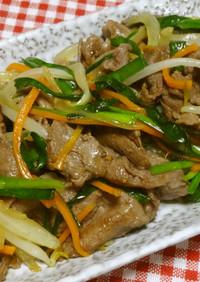 簡単✿焼き肉のタレで牛肉のスタミナ焼き