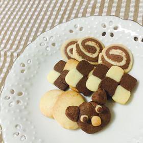 バター少なめ!アイスボックスクッキー