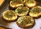 10分で完成 椎茸マヨWチーズパセリ焼き