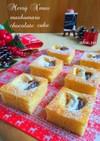 Xmas♡マシュマロとチョコケーキ♪