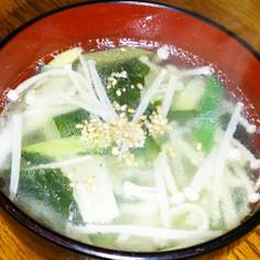 創味シャンタンDXで簡単スープ