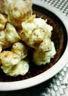 【糖質制限】菊芋の天ぷら