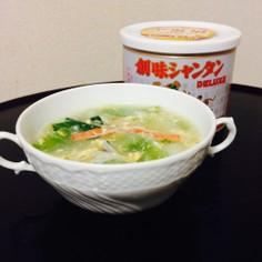 ☆シャンタン☆青梗菜&卵生姜食べるスープ