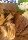 朴葉やきステーキ