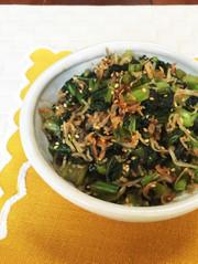 小松菜とじゃこのふりかけ。お弁当、常備菜の写真
