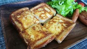 簡単フライパンでたまごチーズトースト