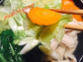 水炊き風シャブ鍋☆紅葉おろしと柚子ポン酢